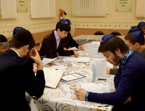 Renforçons la Torah dans le monde, et commençons par la Russie