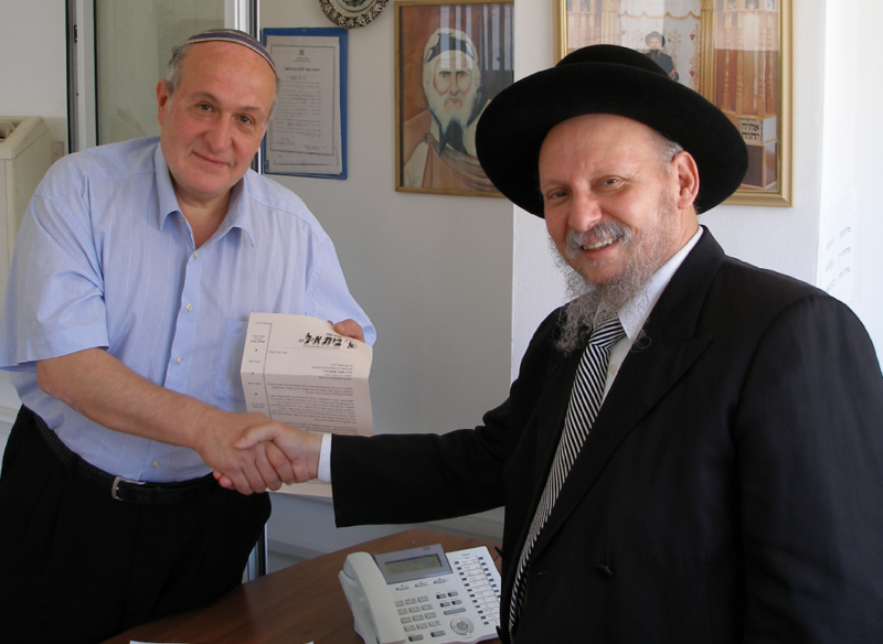 Rav Nissim Peretz Zatsal et Salomon Chachoua