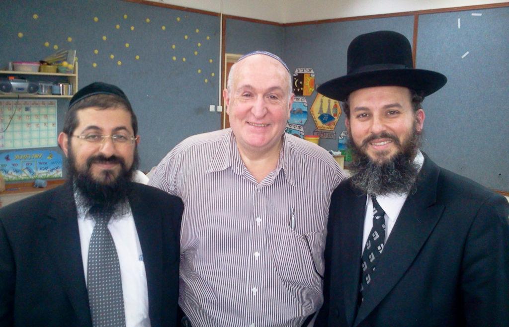 Rav Chamom Peretz
