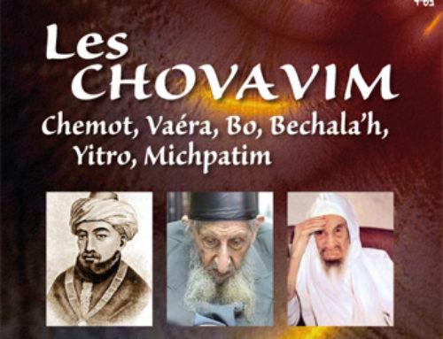 Les Chovavim : Chemot, Vaéra, Bo, Bechala'h, Yitro, Michpatim
