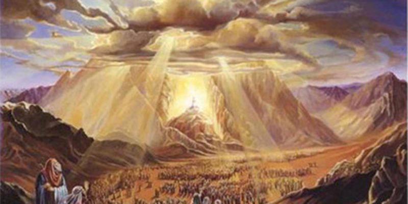 Don de la Torah